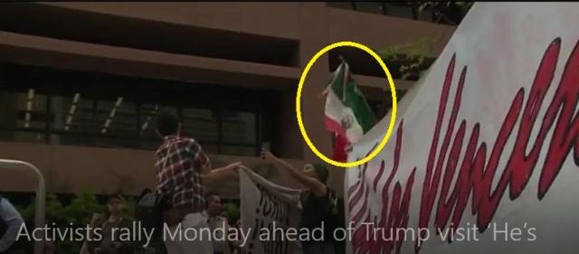Mexican flats at anti-Trump protest 3-13-18