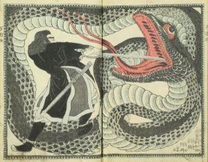 John Adams fighting a giant snake